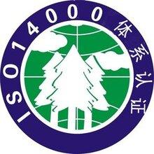 宁夏办理ISO9001需要哪些手续哪里办理便宜