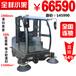 珠海市扫地车奥洁斯厂家直销手推驾驶式扫地车质量保障
