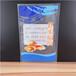 通用海鲜包装袋虾夷扇贝速冻包装袋pe尼龙袋批发定制印刷