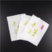 彩印厂家直销高档茶叶袋定制810花茶精美独立小包装袋磨砂材