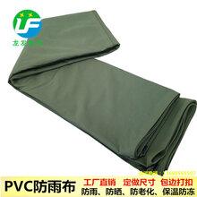 单胶有机硅帆布防水帆布耐磨防水货车篷布货场防雨篷布厂家