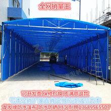 推拉棚篷布夜市篷房防雨布龙发工厂直销定做加工篷布高品质低价格