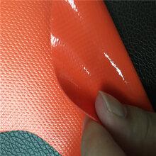 PVC夹网布PVC夹网布生产厂家,PVC夹网布价格