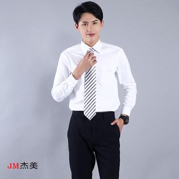 白云区衬衣定做,春秋款长袖衬衫定制,量大从优