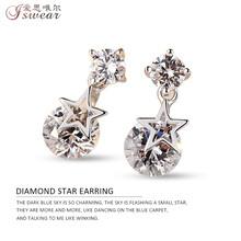 爱思唯尔925银女耳环韩版时尚人工锆石耳饰品气质星星耳坠防过敏