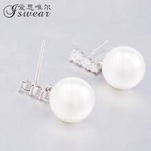 愛思唯爾925純銀耳釘女氣質耳環耳飾個性簡約百搭珍珠防過敏圖片