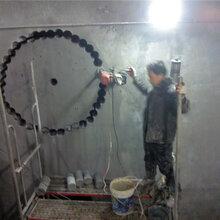 北京房山区开门洞无损静力切割拆除图片