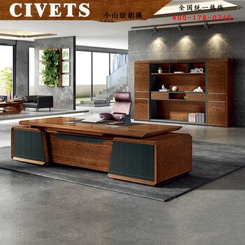 實木辦公桌的用途與材質班臺總裁臺的風格與辦公室的搭配