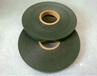 0.2mm青稞纸绝缘纸,表面光滑平整QKZ-020