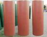 0.4mm红快巴纸HKB-040