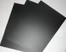 磨砂黑阻燃PC薄膜卷材0.375mmx930mmPC-0375