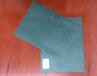 防火阻燃青稞纸QKZ-ZR-015