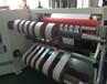 背膠紅快巴紙0.2mm-0.5mm