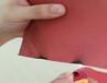 防火快巴纸KBZ-FR-015