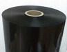 黑色PET薄膜0.125mm