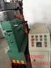 碳钢不锈钢带钢对接机接头机自动化剪切焊接一体机fu