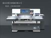 国力液压920程控切纸机裁纸机厂家直销小型切纸机