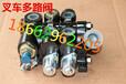杭州叉車A35Z手動換向液壓多路閥CDB-F15-AT.OT系列閥兩路閥