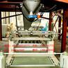 创新建材设备XD-B防火装饰秸秆板生产设备