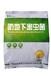 根结线虫防治菌杀虫剂高效除臭杀虫剂云南腐熟剂厂家全国直销有机肥