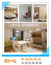 大智优品家居定制现代酒柜、衣柜、全屋家具定制