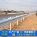 东莞波形梁护栏经营深圳波形板定制价汕头防撞栏杆按需加工