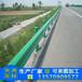 柳州波形护栏厂家南宁乡村道路防撞栏梧州波形钢板交通设施