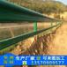 广西防撞波形护栏按需加工桂林县道路侧安全隔离栏板定制价格