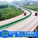 阳江公路防护栏高新道路波形梁板防撞栏珠海波形护栏按需加工