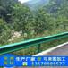 陵水高速公路波形护栏板定制玉林公路防撞栏杆诚信经营包运费
