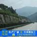 喷塑波形护栏板厂家广东交通设施阳江乡村道路波形梁钢板批发价