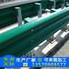 广东定做高速护栏板汕头护栏挡板厂家长期生产波形防撞板规格齐全