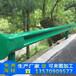 海南波形护栏生产厂家文昌高速公路防撞栏板定做道路防护设施