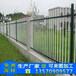广西锌钢围栏桂林栅栏规格颜色齐全质量保证价格合适的专业生产厂家