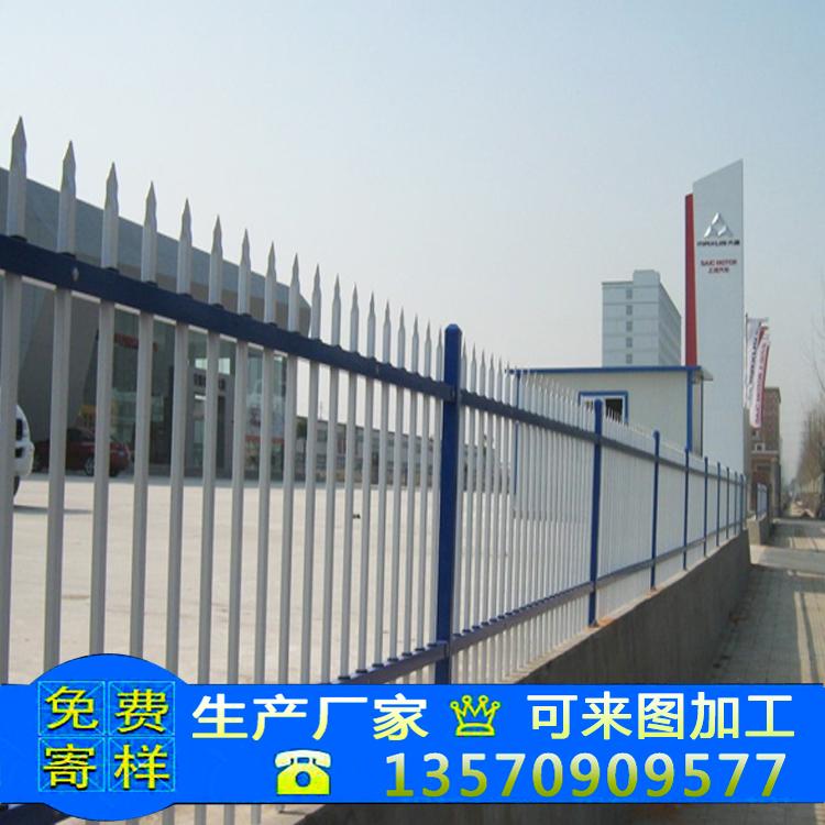 高品质清远住宅区围墙栏杆别墅铁艺隔离栏价格增城锌钢护栏