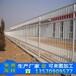 出口直销广州锌钢喷塑护栏定做珠海庭院围栏欧式栅栏设计