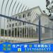 销售别墅围墙栅栏柳州锌钢小区护栏设计河池厂区隔离围栏图纸