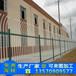 厂家批发海南三根横梁式锌钢栅栏三亚社区别墅铁艺护栏围墙铁艺栏杆