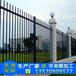 常年定做小区锌钢护栏海口静电喷塑栅栏质优价廉三亚护栏厂家