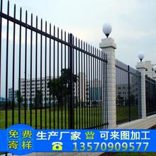 来样定做海口围墙欧式栏杆五指山小区庭院锌钢栅拦特价优惠