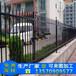 防护围墙栏杆工厂海南工厂专用围墙护栏三亚防护栅栏热销