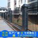 生产定做围墙工业园区防护栏海南园林锌钢围栏设计文昌小区栅栏价格