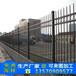 直销海口锌钢围墙护栏锌钢栅栏三亚小区围墙护栏铁艺围墙栏杆可定制