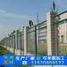 阳江室外学校厂区围墙护栏潮州厂区防护栅栏热镀锌栅栏货源