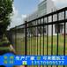 海南海口万宁生产厂家小区庭院围墙栅栏厂区学校铁艺护栏