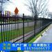 海南供应锌钢栅栏海口厂家批发防攀爬工厂围墙栏杆小区铁艺护栏规格
