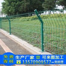优质双边丝护栏网直销美观耐用韶关园林铁丝网茂名小区护栏