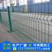 供应双边丝护栏网澄迈绿色圈地养殖铁丝隔离网三亚临时防护网