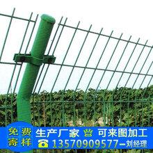 琼山工地围墙围墙栏杆规格双边丝护栏网图片中山铁路防护栅栏