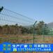东莞铁路两旁双边丝护栏网按图报价阳江绿色养殖围栏防护网设计